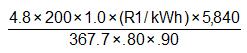 Calculation 5